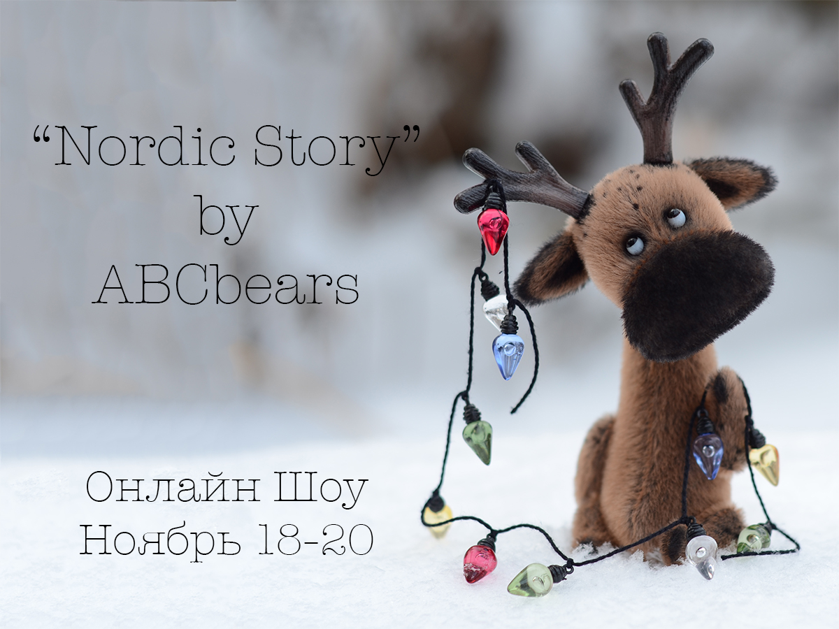 Special Collection Nordic Story by ABCbears. Онлайн Шоу Ноябрь 18-20